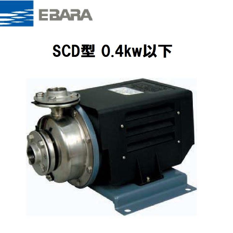 40SCD6.4 荏原製作所 SCD型ステンレス製渦巻ポンプ 60Hz西日本エリア