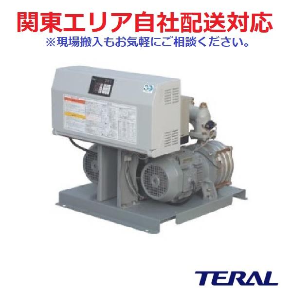 激安 テラル:NX-VFC401-1.1D-e 自動交互運転 推定末端圧力一定給水ユニット, 越生町 f12a940f