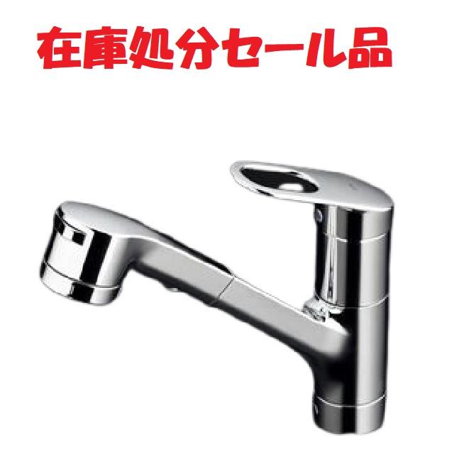 在庫限定1台 マート 在庫処分品即納 TOTO 定番キャンバス 1穴シングルシャワーレバー水栓 限定1台 TKGG32EBS