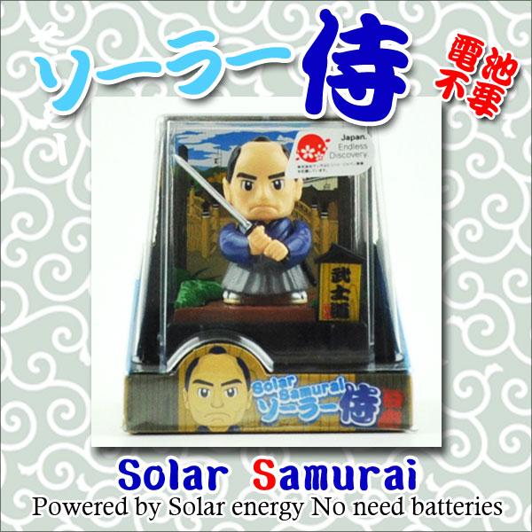 太阳能手版 [武士] 国外特产 日本 京都 礼物