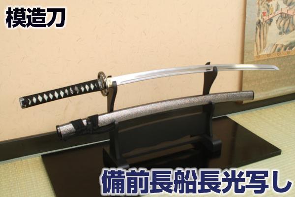 British swordsmiths