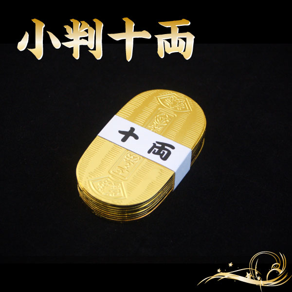 Oval juryo set period drama is a familiar pearls. Is a small format actually used in the filming of movies and dramas.