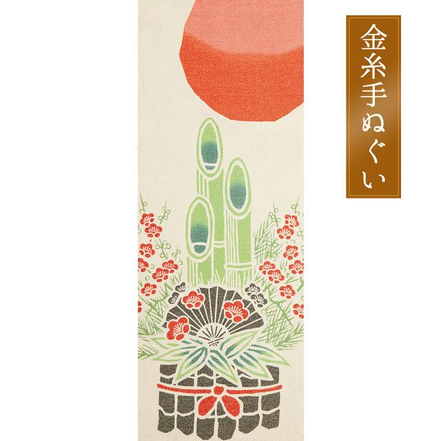"""裙带菜华-wafuka-""""门松""""(金丝线)"""