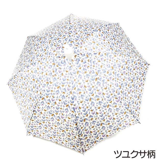傘アンブレラ服が濡れないスルッとかわいいカバー付きキレイ女性婦人レディース水玉花柄