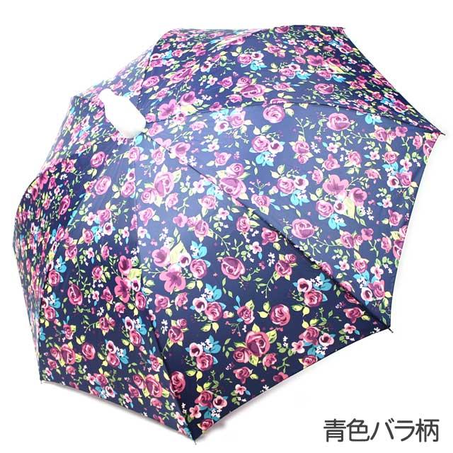 【雨傘】服が濡れないカバー付き傘『スルット傘』8本骨・60cmジャンプ傘全10種中骨鉄製【送料無料(代引手数料別)】