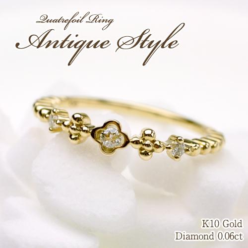 K10 クワトレフォイル ダイヤモンドリング