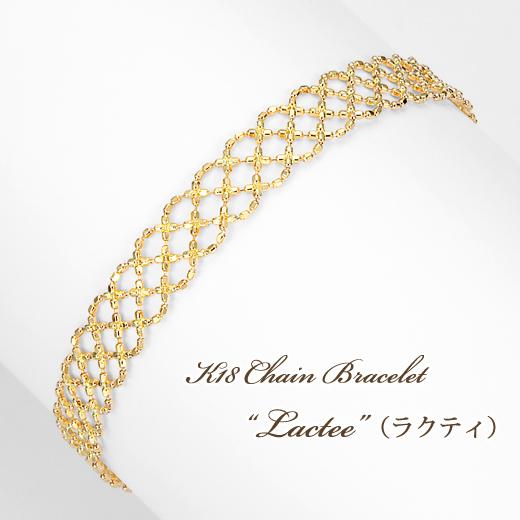K18 ブレスレット Lactee(ラクティ)チェーン レディース 18k 18金 yg ゴールド 送料無料 bracelet gold chain ladies ブレスレット レディース