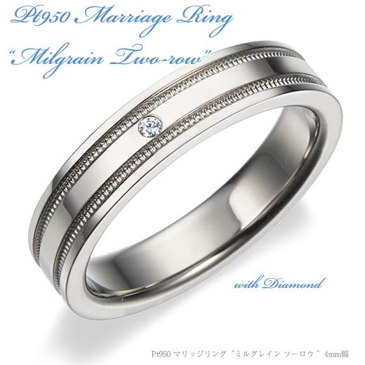 Shino Eclat Rakuten Global Market Wedding ring Pt950 forged