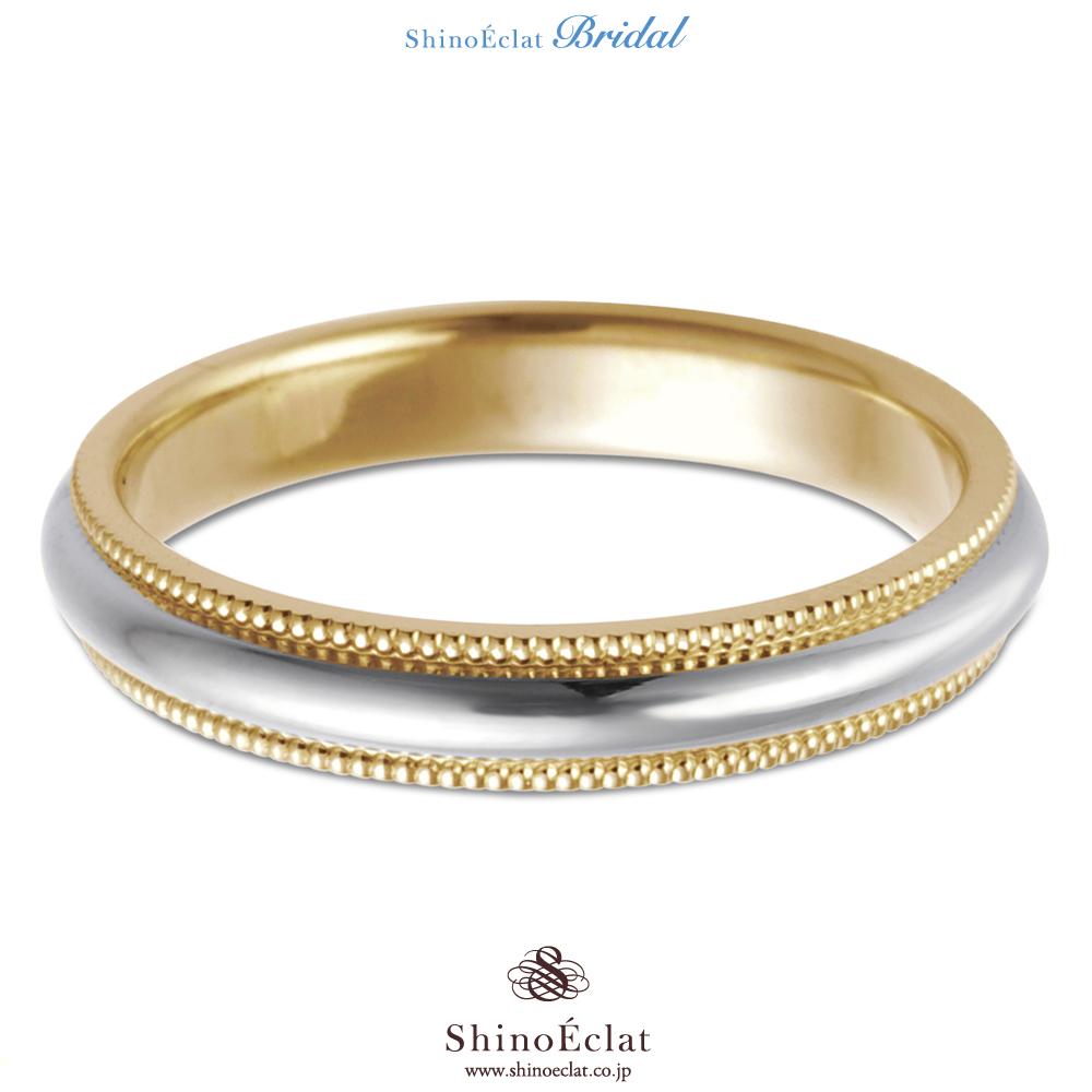 結婚指輪 Pt950 & K18YG ミルグレイン・コンビネーション マリッジリング 3mm  ミル打ちタイプ 鍛造プラチナ&鍛造ゴールド2色タイプ 刻印無料 指輪 ring