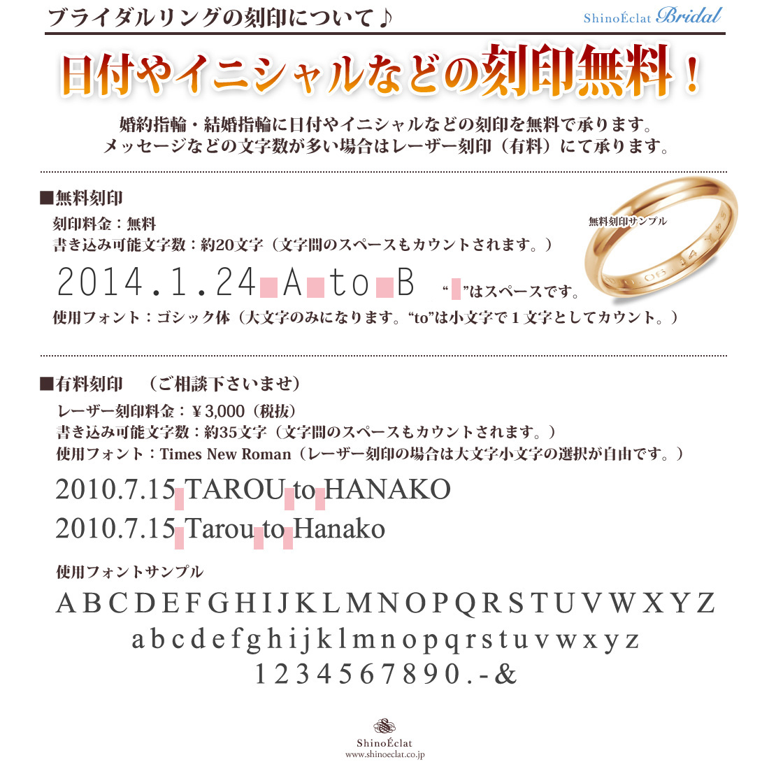 10%OFF! 楽天スーパーセール  9/4 20:00から 結婚指輪K18 RG(ローズゴールド) フラット・マリッジリング 6mm鍛造 平打ち・幅広タイプ 刻印無料 リング 指輪 ring ピンクゴールド