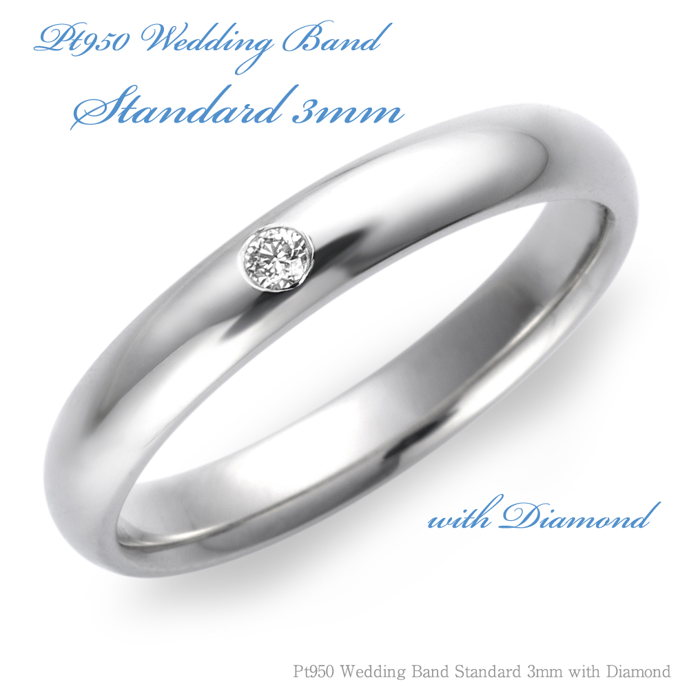 bands shape light ring weight handmade platinum band mens heavy d wedding