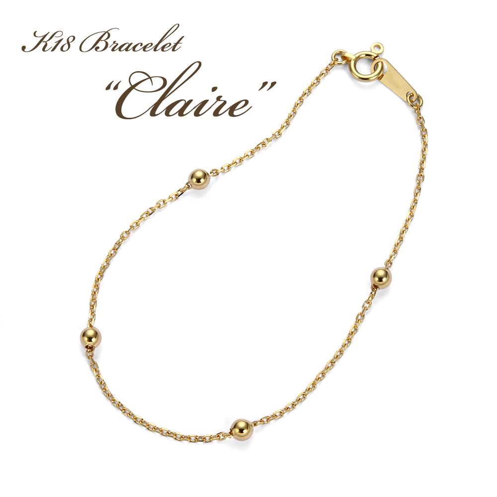 K18 ステーション ブレスレット Claire(クレール) 女性用 ブレスレット レディース 18k 18金 yg ゴールド 華奢 送料無料 bracelet gold chain ladies