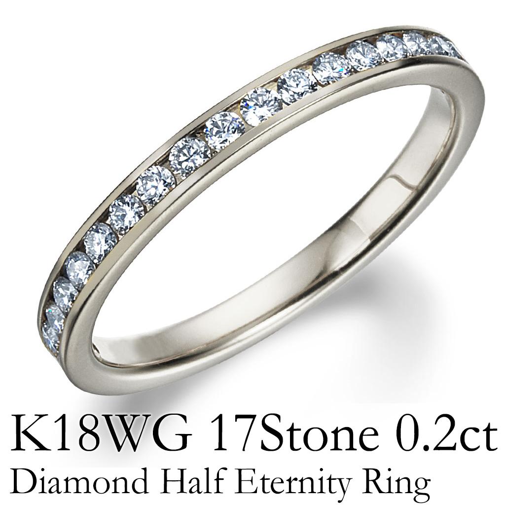 婚約指輪 プラチナ Pt950 一粒ダイヤモンド エンゲージリングK18WG(鍛造)ホワイトゴールド チャネルセッティング ダイヤモンド ハーフエタニティリング