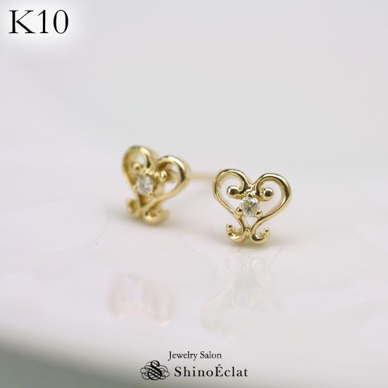 K10 ダイヤモンド ピアス アラベスク アンティーク風 ピアス レディース ダイヤ diamond pierce ladies gold 10k 10金 ゴールド おしゃれ 可愛い 透かし模様 プレゼント 送料無料 ネックレス ダイヤ