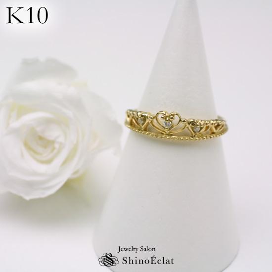 K10 ダイヤモンド リング ハート ティアラ アンティーク風 リング 指輪 レディース ダイヤ diamond ring ladies gold 10k 10金 ゴールド おしゃれ 可愛い プレゼント 送料無料