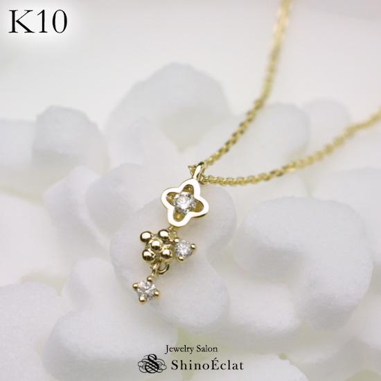 K10 ダイヤモンド ネックレス クワトレフォイル アンティーク風 レディース ゴールド シンプル diamond necklace gold ladies 10k 10金 一粒ダイヤ ダイヤ ラッキーアイテム 送料無料 プレゼント ネックレス