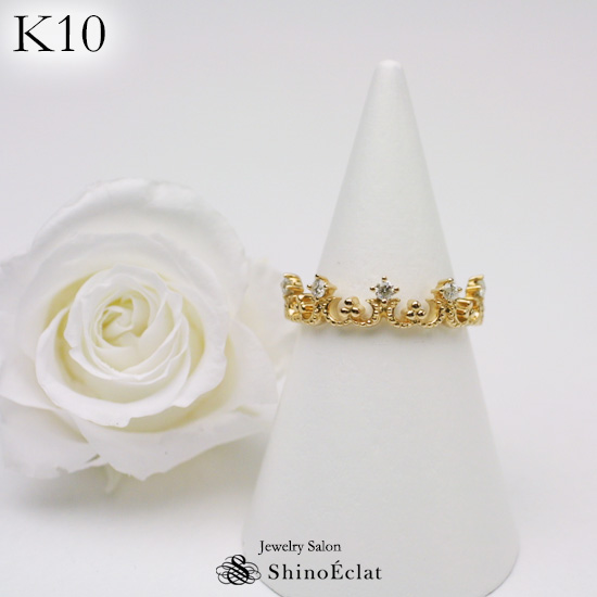 K10 ダイヤモンド リング ティアラ アンティーク風 リング 指輪 レディース ダイヤ diamond ring ladies gold 10k 10金 ゴールド おしゃれ プレゼント 送料無料