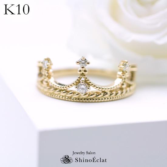K10 ダイヤモンド リング ティアラ アンティーク風 リング 指輪 レディース ダイヤ diamond ring ladies gold 10k 10金 ゴールド おしゃれ 可愛い プレゼント 送料無料
