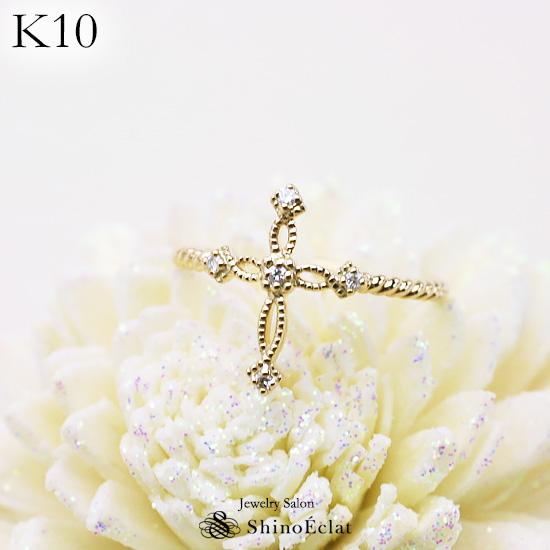 K10 ダイヤモンドリング パッション クロス アンティーク風 リング 指輪 レディース 一粒ダイヤ diamond ring ladies gold 10k 10金 ゴールド ミル打ち おしゃれ プレゼント 送料無料