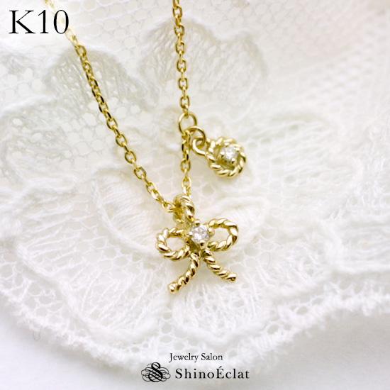 K10 ダイヤモンド ネックレス プティリボン アンティーク風 レディース ゴールド シンプル diamond necklace gold ladies 10k 10金 一粒ダイヤ ダイヤ おしゃれ 可愛い 送料無料 プレゼント