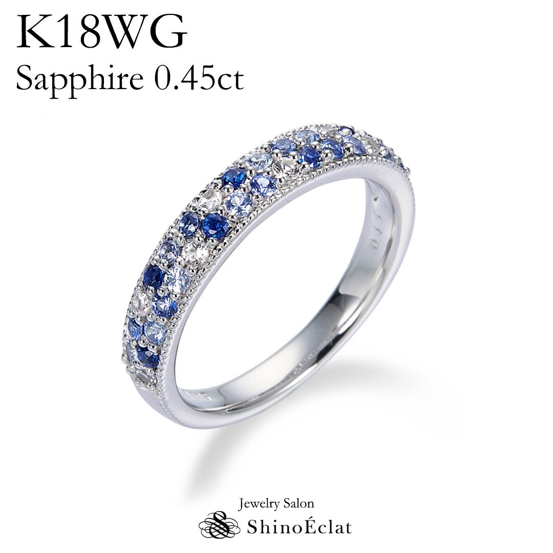 K18WG サファイアリング パヴェ デザイン 9月誕生石 誕生日 プレゼント ブルー サファイヤ 指輪 Sapphire ring リング レディース 18金 ホワイトゴールド 人気 おしゃれ 可愛い プレゼント 送料無料