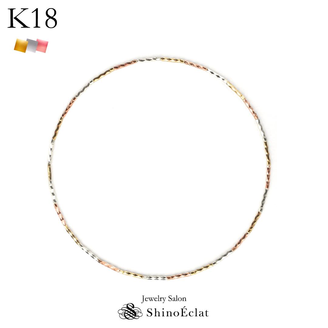 K18 バングル ブレスレット Facette Tricolore(ファセット トリコロール) スリーカラー マルチカラー 3色 レディース ゴールド ピンクゴールド ホワイトゴールド bangle gold 18k 18金 送料無料