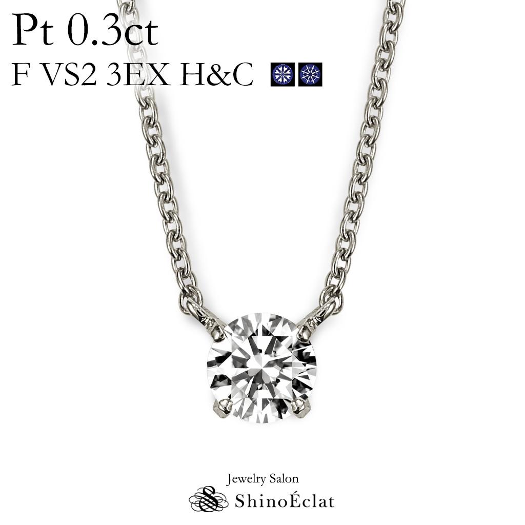14K White Gold Unisex Kids 0.95MM Diamond-Cut Cable Link Chain Necklace