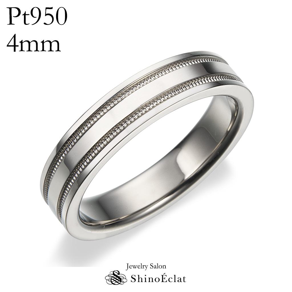 結婚指輪 プラチナ Pt950 ダブル ミルグレイン マリッジリング 4mm 鍛造 ミル打ち 幅広 太い 太め 刻印無料 platinum ウェディング バンドリング 指輪 ring シンプル 単品 送料無料