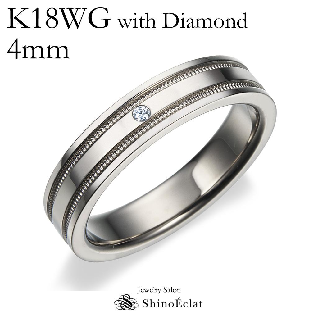 結婚指輪 マリッジリング K18WG ホワイトゴールド ダブル ミルグレイン ダイヤモンド マリッジリング 4mm 鍛造 ミル打ち 太め 幅広 平打ち フラット 刻印無料 white gold リング 指輪 ring 単品 送料無料