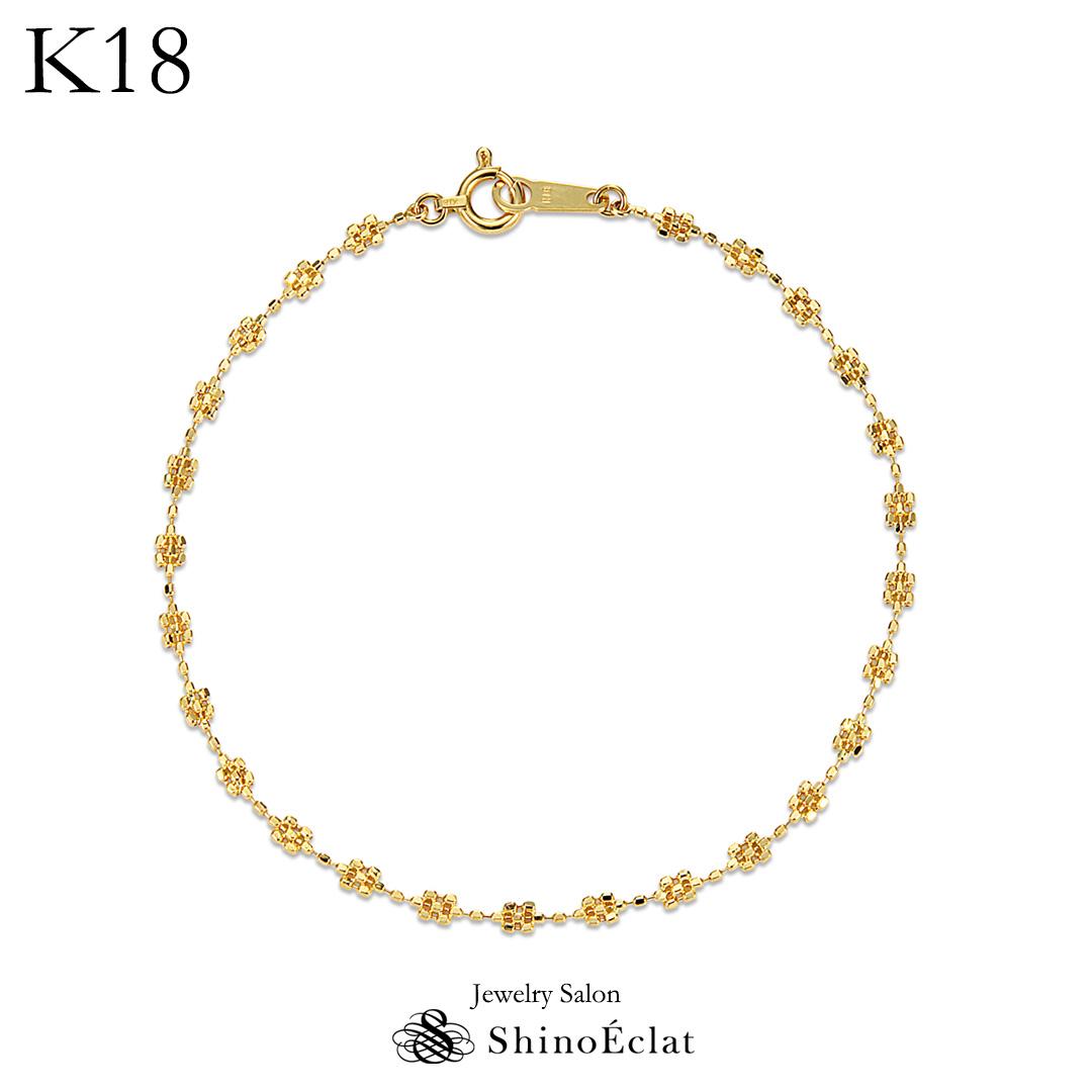【再入荷】 K18 ブレスレット ゴールド Muguet(ミュゲ) チェーン 18k 18金 bracelet gold chain ladies ブレスレット レディース 女性用 上品 シンプル おしゃれ 大人 可愛い かわいい 人気 プレゼント 送料無料