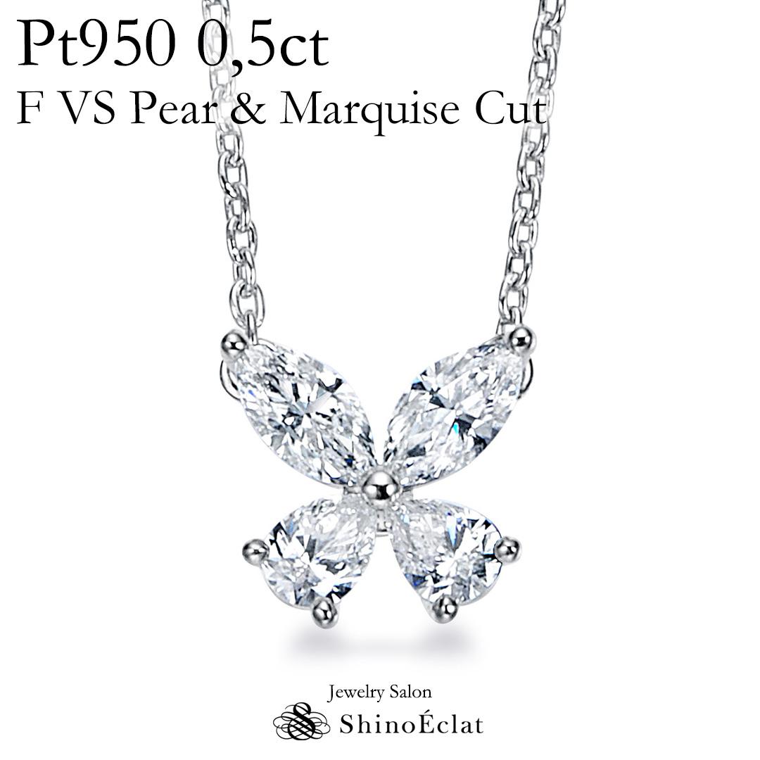 プラチナ ネックレス ダイヤモンド Papillon(パピヨン) 0.5ct Fカラー VSクラス レディース シンプル diamond necklace platinum ladies 一粒ダイヤ ダイヤ バタフライ 蝶 送料無料 プレゼント