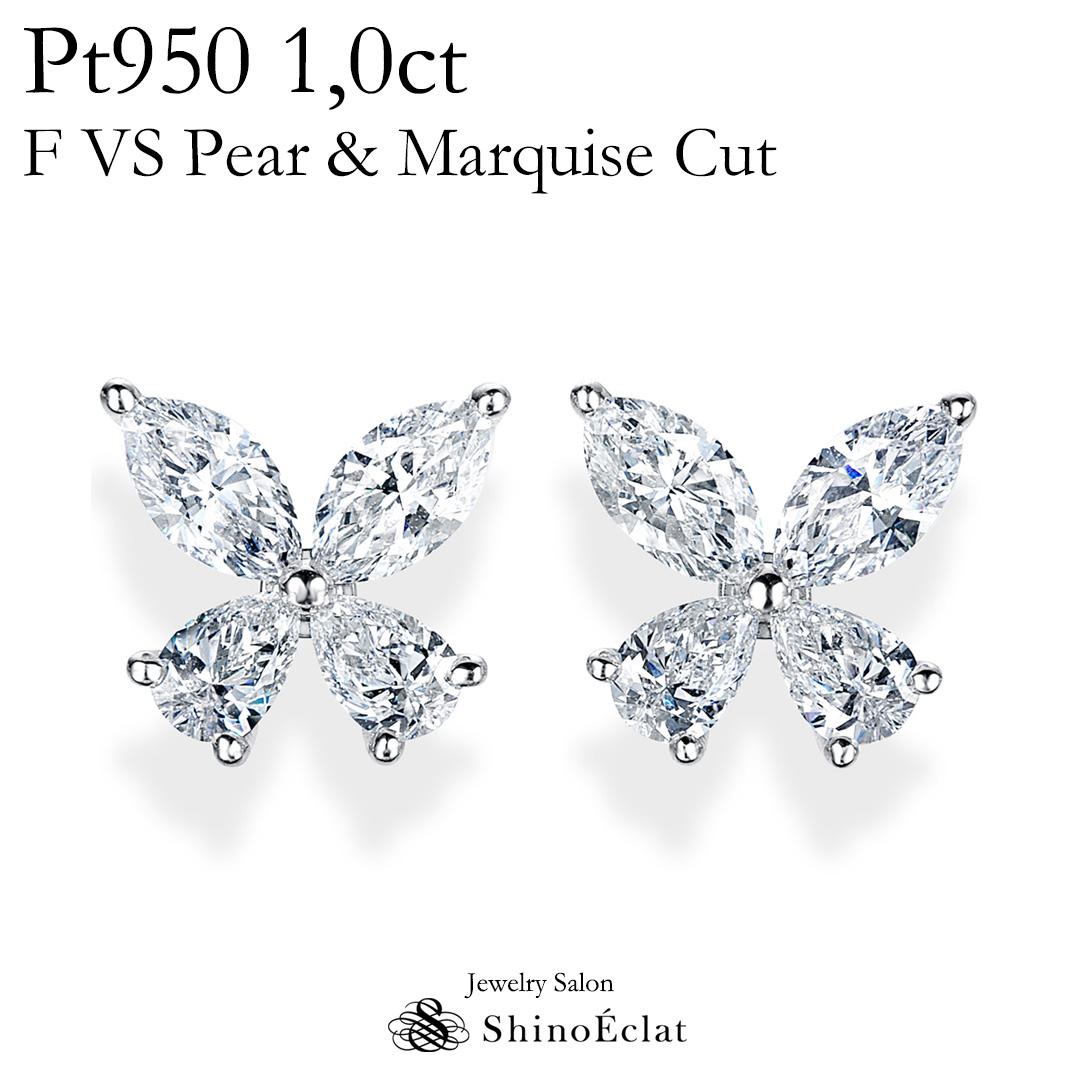 Pt950 Diamond Pierce Papillon(パピヨン) 0.5ct×2 ダイヤモンド ピアス Fカラー VSクラス 合計カラット数 1ct diamond pierce プラチナ platinum バタフライ 蝶 大人 上品 おしゃれ 豪華 人気 おすすめ 送料無料