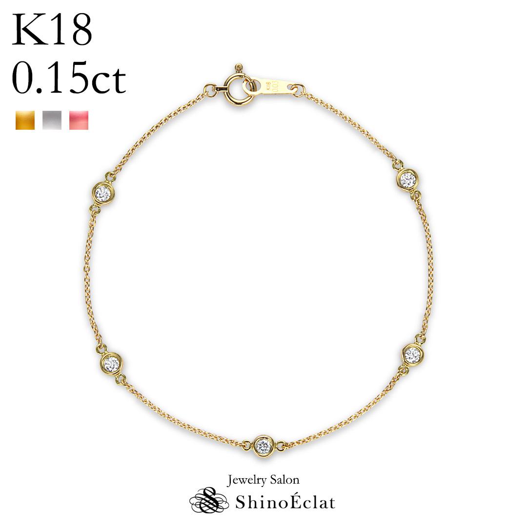 K18 5石 ダイヤモンド ブレスレット ゴールド Petit Bezel(プティベゼル) 003 0.15ct ブレスレット レディース 18k 18金 diamond bracelet gold ladies 上品 シンプル おしゃれ 大人 可愛い かわいい
