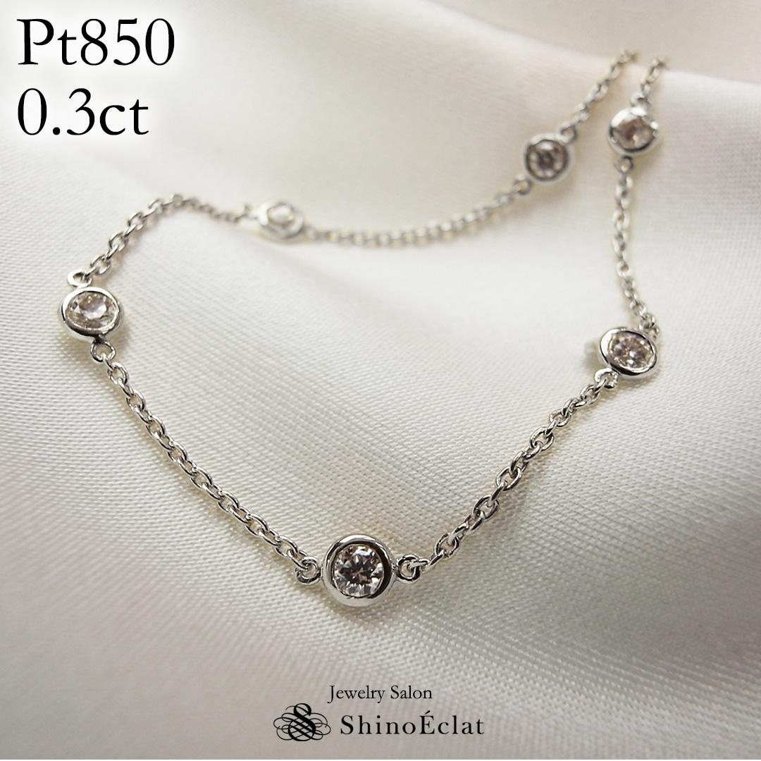 プラチナ 6石 ダイヤモンド ブレスレット 0.3ct Petit Bezel 005 レディース シンプル diamond bracelet platinum ladies 一粒ダイヤ ダイヤ 送料無料 プレゼント