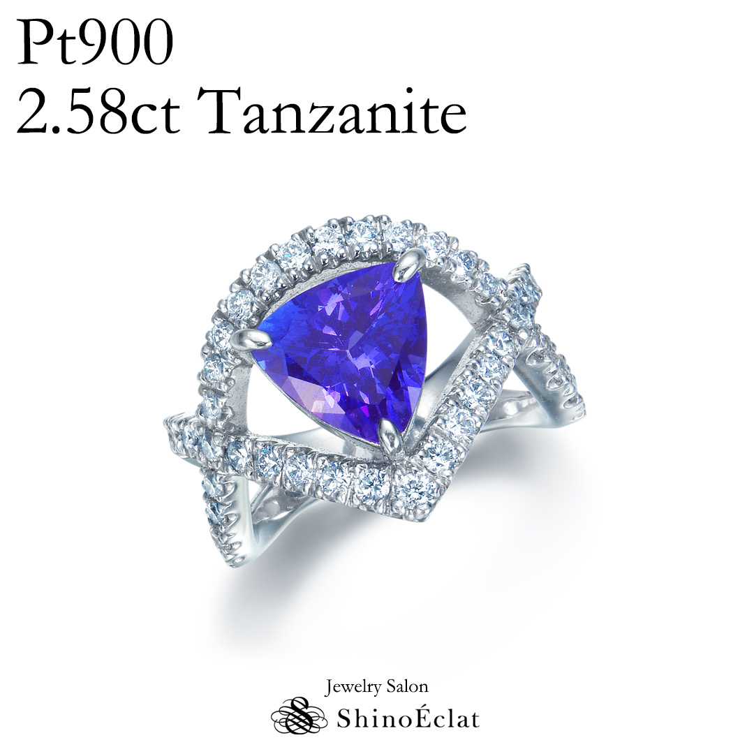 プラチナ リング タンザナイト 2.58ct (ダイヤモンド0.878ct) 天然石 指輪 ring レディース ladies 結婚記念日 誕生日 12月誕生石 ゾイサイト 送料無料