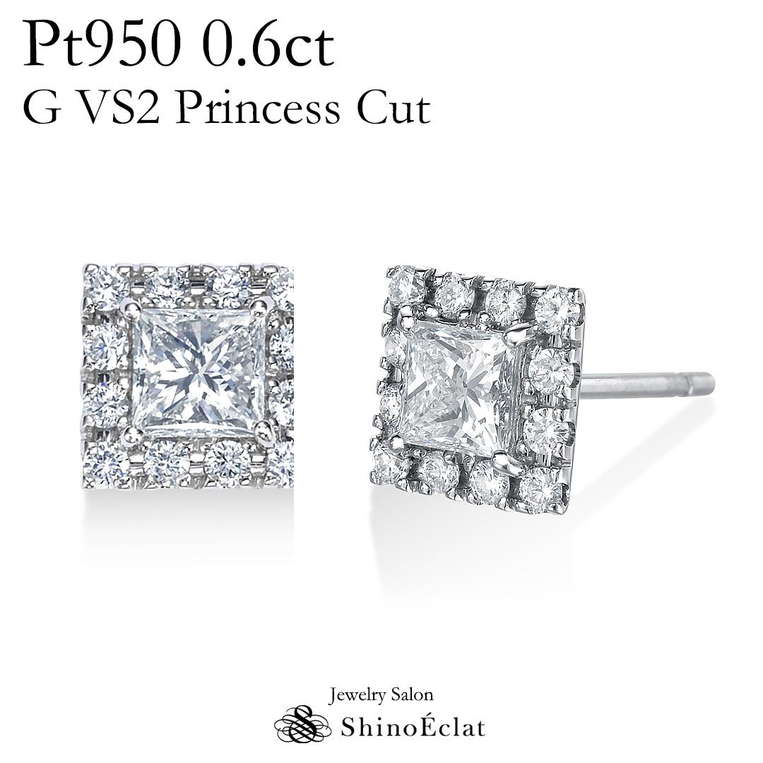 Pt950 Prinsecc Cut Diamond Pierce 0.6ct(0.3ct×2 ) Grace(グレース) ダイヤモンド ピアス プリンセスカット Gカラー VSクラス 合計0.6カラット diamond pierce プラチナ platinum 大人 上品 おしゃれ 豪華 人気 おすすめ 送料無料