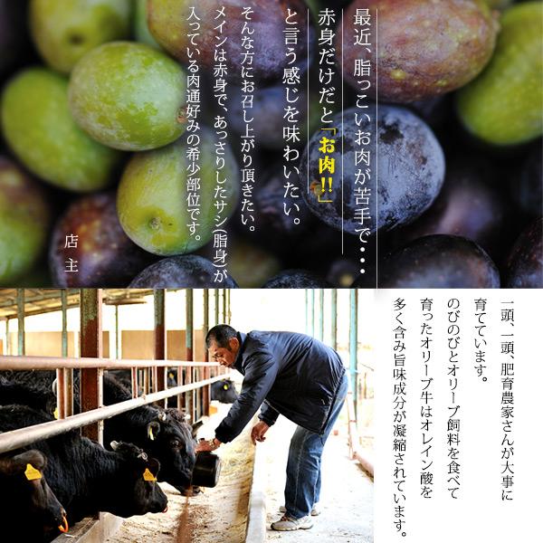 オリーブ牛サーロインすき焼き600g()
