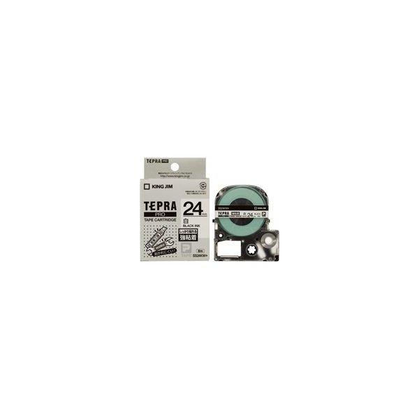 ランキングTOP10 いつもよりしっかりはりたいときは強粘着ラベル 公式ショップ キングジム PROテープ強粘着 白に黒文字 24mm SS24KW