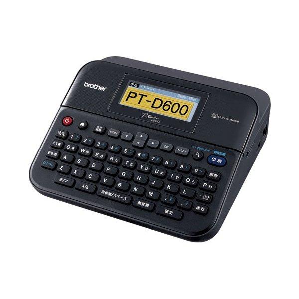 激安格安割引情報満載 宅配便対応商品 ブラザー ラベルライター PT-D600 新生活 ピータッチ