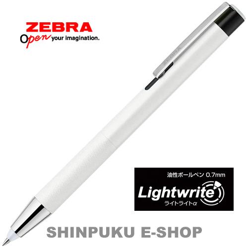 ペンの先にLEDライトを搭載した油性ボールペン ゼブラ 早割クーポン ライトライトα 豊富な品 アルファ ボールペン P-BA96-W Z