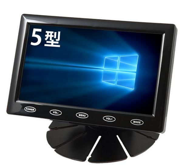 防犯カメラ サーバー監視 車内用 販売期間 限定のお得なタイムセール PCやスマホのセカンドモニタに最適 9 10 店内ポイント最大10倍 ITPROTEC IPS 液晶搭載 5型 セットアップ HDMI VGA マルチモニター 監視用 LCD5HVR-IPS 入力可能 5インチ S 補助モニタ AV