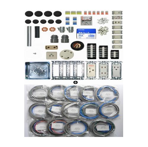 プロサポート PSC-00139 【第二種電気工事士】 器具+候補問題別ケーブルセット(31年版)【t1】