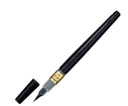 ご祝儀袋などに!字がキレイに書ける、書きやすい筆ペンはどれ?