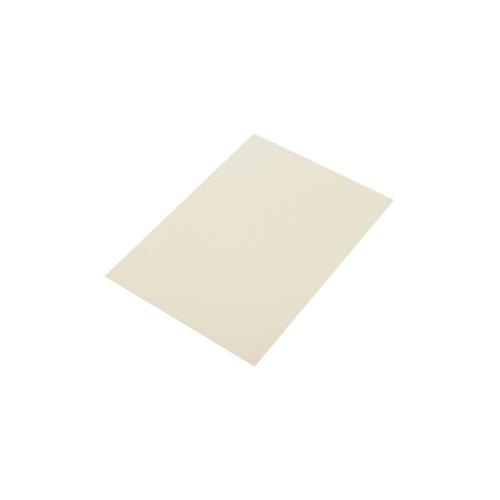GBCシュアバインド シュアバインド専用表裏カバー 白色 S45A4BZ-WH A4判
