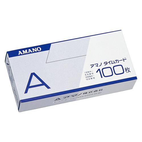 在庫あり アマノ タイムカード 激安超特価 標準 お得クーポン発行中 Aカード