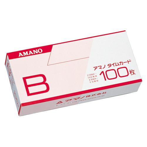 在庫あり 好評 アマノ タイムカード Bカード 標準 数量は多
