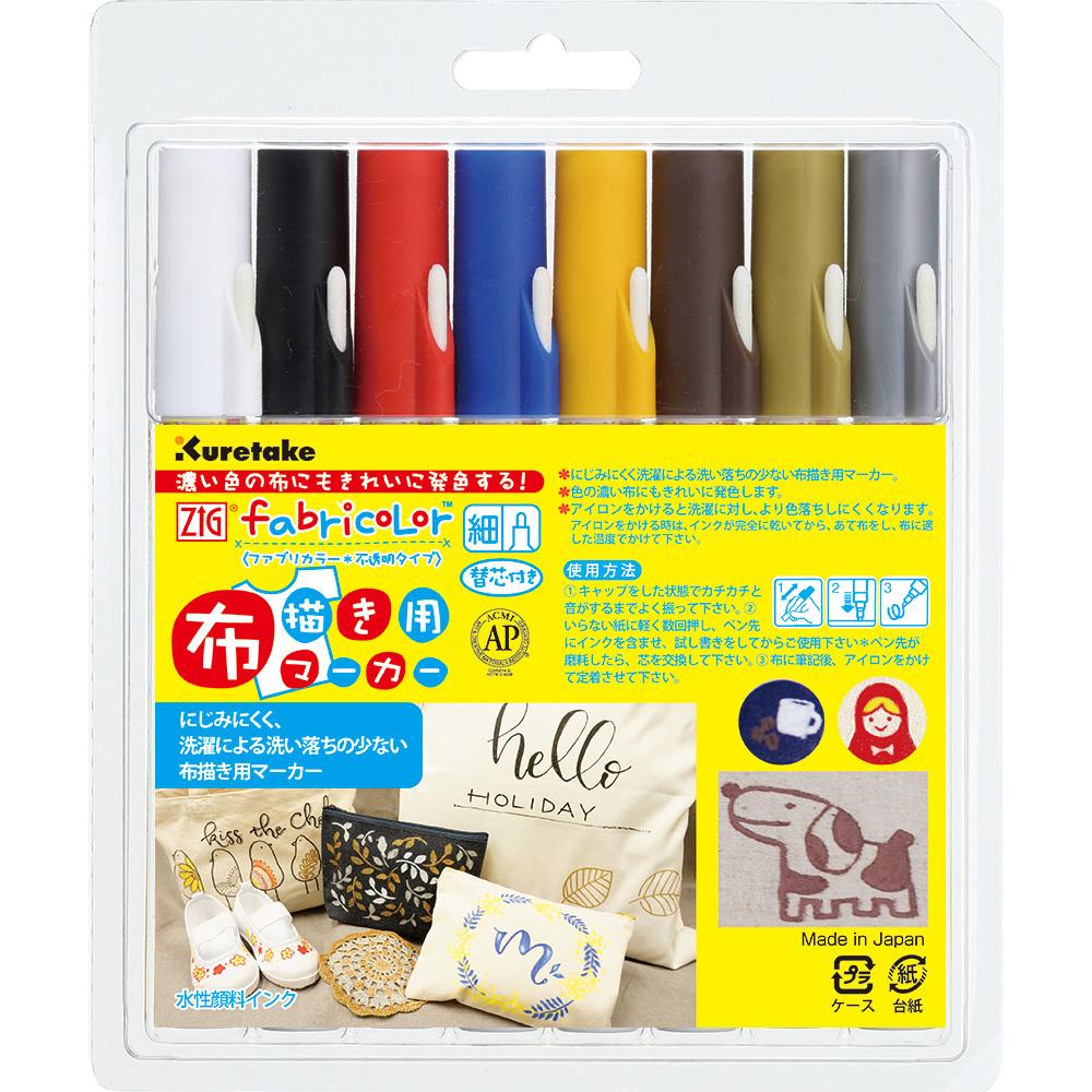 色の濃い布にもきれいに発色 呉竹 ZIG fabricolor 不透明タイプ 驚きの値段で PFC-20A 店内全品対象 8VB