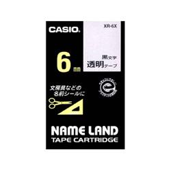 KC 在庫あり 買い物 カシオ お得 XR-6X ネームランドテープ