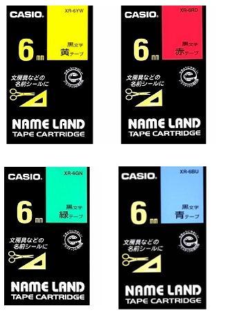 KC 在庫あり カシオ スタンダード 正規品送料無料 本物 ネームランドテープ XR-6