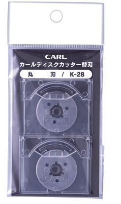 (KC)【在庫有】 カールディスクカッター替刃 (丸刃) K-28